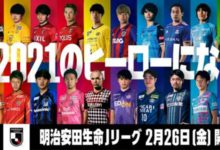 Photo of 2021 Jリーグ|DAZN番組の曜日別配信スケジュール | Goal.com
