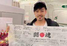 Photo of 「そこだけはカズさんを超えた(笑)」39歳松井大輔がベトナムでサッカーをする理由(元川悦子) – 個人 – Yahoo!ニュース