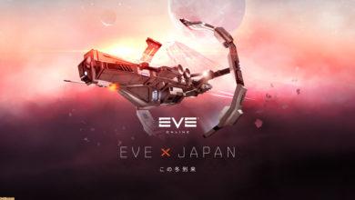 Photo of 『EVE Online』が完全日本語版を自社配信することを発表。世界2500万人がプレイした宇宙探索MMO – ファミ通.com