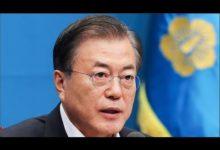 Photo of 韓国の最新ニュース速報 2021年1月31日 11:15 AM