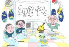 Photo of 細野ゼミ 4コマ目(前編) 細野晴臣とソウルミュージック(音楽ナタリー) – Yahoo!ニュース