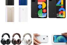 Photo of 価格.com – 【3月の値下げまとめ】glo Hyper+値下げやスマホセール、Apple下取り額アップなど