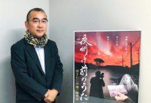 Photo of 歴史の闇「私宅監置」に迫る:映画『夜明け前のうた ~消された沖縄の障害者~』   nippon.com