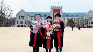 Photo of WEB特集 高学歴でも就職できない 厳しさ増す韓国就活事情 | 国際特集
