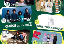 Photo of SMASH go round Ⅲ|LIVE INFORMATION|SMASH [スマッシュ] Official Site
