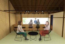 Photo of ブルーボトルコーヒー京都カフェ はなれ 2階が コースメニューを楽しむ予約制フロア「The Lounge -Kyoto-」としてリニューアル