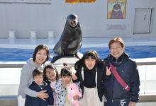 Photo of 鴨川シーワールド 「笑うアシカと初笑いコンテスト」入賞作品発表|グランビスタ ホテル&リゾートのプレスリリース