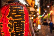 Photo of 【新型コロナ】東京都の時短要請、4月21日まで継続。協力金は1日4万円   Foodist Media by 飲食店.COM