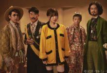 Photo of 「WBS ワールドビジネスサテライト」新しいエンディングテーマ曲が 東京事変の新曲「緑酒(りょくしゅ…|テレ東プラス