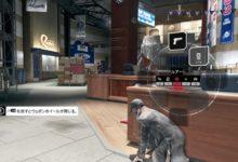 Photo of 【週末カジュアルPCゲーム部】単一OSにすべてを支配された世界の凄腕ハッカーの物語「Watch Dogs」 – PC Watch
