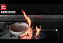 Photo of 【注意】消毒用アルコール 火災の恐れ 日テレ『寝る前NEWS』 6月5日、「新型コロナ」関連のニュースをまとめました。