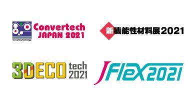 Photo of コンバーティングテクノロジー総合展展示ブースライブ配信 Vol.1