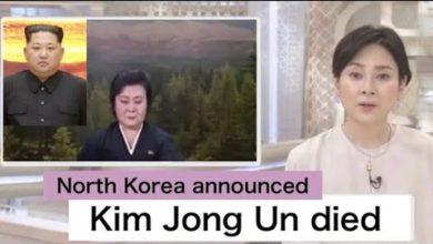 Photo of 金正恩委員長死去【緊急ニュース速報】(朝鮮テレビ 朝鮮日報 )Kim Jong Un died 김정은 사망