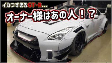 Photo of 有名ドライバー○○さんの愛車のリバティーウォーク最強GT-R登場!