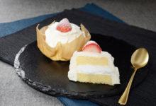 Photo of ローソンの最新スイーツ3選!人気の「Uchi Cafe Specialite」シリーズ新作も|Mart(magacol) – Yahoo!ニュース