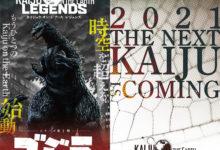 Photo of ゴジラ、ボードゲームに降り立つ!『Kaiju on the Earth LEGENDS』(アニメージュプラス)