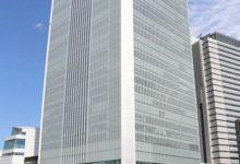 Photo of 花博会場建設に240億円、運営に360億円…横浜市、27年に旧米軍施設跡地で:東京新聞 TOKYO Web