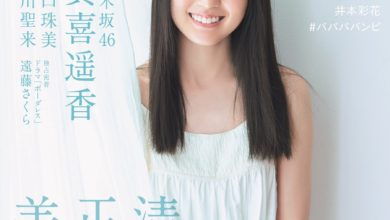 Photo of 「自分の笑顔があんまり好きじゃなかった」 乃木坂46賀喜遥香が見せた最高の笑顔 『B.L.T.2021年6月号』 | J-CAST BOOKウォッチ
