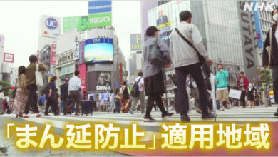 Photo of 18日 日曜日の人出 2回目の緊急事態宣言時との違いは | 新型コロナウイルス