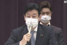 Photo of 東京 大阪 兵庫 京都に緊急事態宣言へ 政府 分科会に諮問 | 新型コロナウイルス