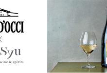 Photo of – まだ見ぬ日本ワインの、奥深い世界へ – 数量限定!2021.4.20 Tue. 発売。気鋭の醸造家が手がける、カーブドッチ×wa-syu コラボレーションワイン「露~つゆ~」:時事ドットコム
