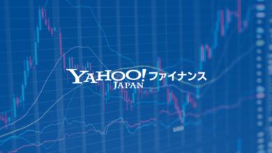 Photo of 19日のハンセン指数銘柄騰落率ランキング – ニュース・コラム – Yahoo!ファイナンス