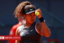 Photo of テニスの大坂選手、東京五輪開催に「確信もてない」 BBCインタビュー – BBCニュース