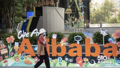 Photo of アリババ、新たな成長分野に投資へ-香港市場で株価下落 – Bloomberg