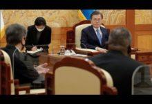 Photo of 韓国崩壊の最新ニュース速報 2021年3月27日 10:30 AM