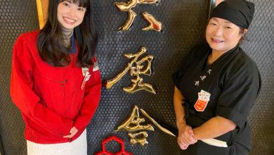 Photo of 東京ラーメンストリート「六厘舎」に美味しい「特製つけめん」の食べ方を聞いてみた – トラベル Watch