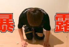 Photo of 【レイターズ】元メンバーに秘密にしていた事を告白します。