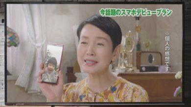 Photo of ソフトバンク WEB スマホデビュープラン「白戸家 お母さんCMにでる」篇(15秒)