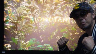 Photo of あつまれ!ケモノのオープンワールド!「Biomutant」ゲームコレクターインプレッション|ゲーム情報サイト Gamer