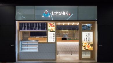 Photo of FOOD&LIFE/スシロー「東京駅」出店や京樽コラボ、新業態「おむすび寿司」発表   流通ニュース