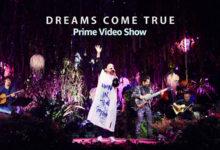 Photo of Amazon Prime Video、ドリカムの撮り下ろしライブ映像などを7/7から配信(PHILE WEB) – Yahoo!ニュース