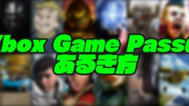 Photo of PCでもXboxでもゲームが遊び放題!ゲームサブスク「Xbox Game Pass」のあるき方【特集】 | Game*Spark