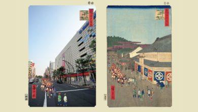Photo of 『下谷広小路』:浮世写真家 喜千也の「名所江戸百景」第88回 | nippon.com
