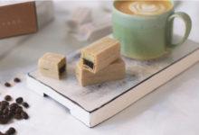 Photo of 口の中で合わさるコーヒー餡とミルク餡。食べるカフェラテ「ラテもなか」が福岡に誕生 | 朝日新聞デジタル&w(アンド・ダブリュー)