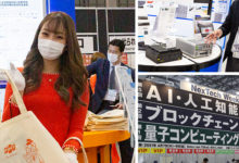 Photo of 日本最大規模のAI専門展「AI・人工知能EXPO【春】」開幕 展示会場の様子を写真でレポート | ロボスタ