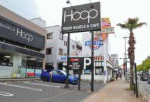 Photo of <福生新聞>漂うアメリカン 基地の隣、時代映す商店街:東京新聞 TOKYO Web