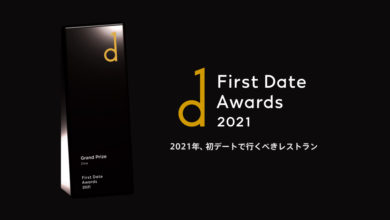 Photo of 2021年に初デートで行くべきレストランを表彰する「First Date Awards 2021」を発表!|株式会社Mrk & Coのプレスリリース