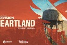 Photo of 基本プレイ無料の「ディビジョン」新作『Tom Clancy's The Division: Heartland』がアナウンス!モバイル版「ディビジョン」の存在も明らかに