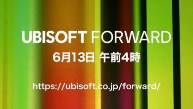 Photo of ASCII.jp:アスキーゲーム:ユービーアイソフト、6月13日4時からメインショーが始まる「Ubisoft Forward」の詳細を発表