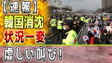 Photo of 速報!今日! 2021年05月2日 13:00