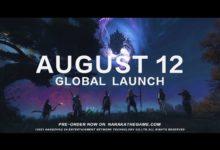 "Photo of [E3 2021]「NARAKA: BLADEPOINT」の発売日が8月12日に決定&最終OBTが6月17日2:00からスタート。""陰陽師""とのコラボ武将などの情報も明らかに"