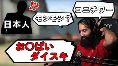 Photo of Shivの日本語が可愛過ぎる!!東京サーバーで野良とボイチャ!!【APEX】【日本語訳付き】