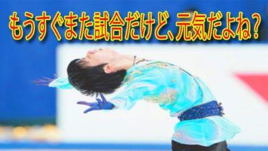 Photo of 【ニュース速報】羽生結弦 若い選手と比較し「トリプルアクセルさえ跳べない時期も」 | スターライフ