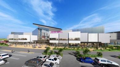 Photo of イオンモール白山/北陸最大級の商業施設7月19日オープン、専門店200店   流通ニュース