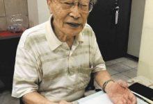 Photo of 東京空襲の祈念館計画凍結から22年 戦争体験者ら「一刻も早く建設を」 各党・会派にアンケート:東京新聞 TOKYO Web