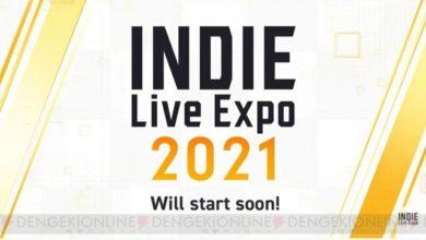 Photo of 編集部厳選。INDIE Live Expo 2021のおすすめタイトルは?【電撃インディー#13】 – 電撃オンライン